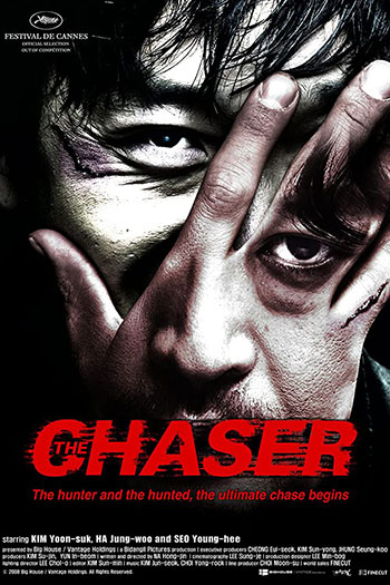 The Chaser 2008