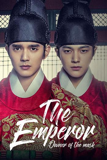 دانلود زیرنویس سریال کره ای The Emperor: Owner of the Mask