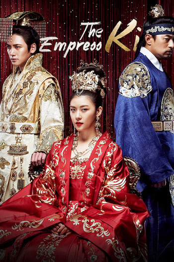 دانلود زیرنویس سریال کره ای The Empress Ki