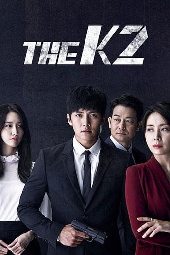 دانلود زیرنویس سریال کره ای The K2