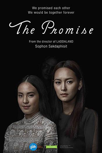 دانلود زیرنویس فیلم The Promise 2017