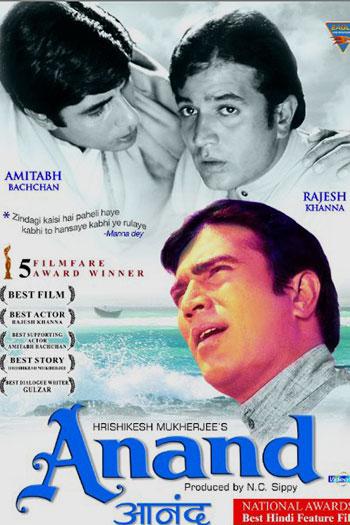 دانلود زیرنویس فیلم Anand 1971