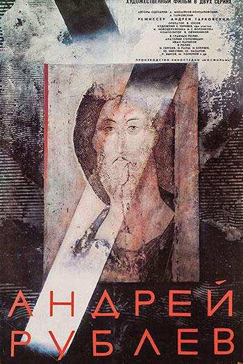 دانلود زیرنویس فیلم Andrei Rublev 1966