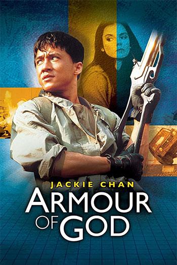 دانلود زیرنویس فیلم Armour of God 1986