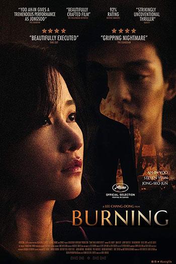 دانلود زیرنویس فیلم Burning 2018