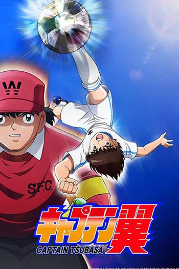 دانلود زیرنویس انیمه سریالی Kyaputen Tsubasa