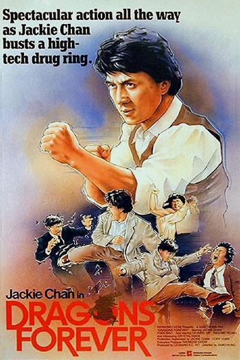 دانلود زیرنویس فیلم Dragons Forever 1988
