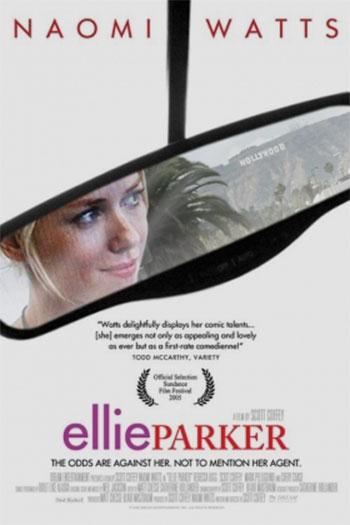 Ellie Parker 2005