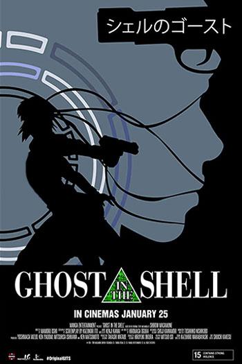 دانلود زیرنویس انیمه Ghost in the Shell 1995