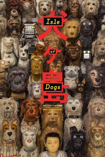 دانلود زیرنویس انیمیشن Isle of Dogs 2018