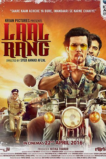 دانلود زیرنویس فیلم Laal Rang 2016
