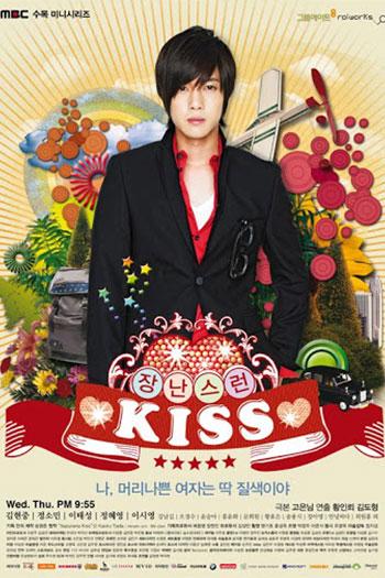 دانلود زیرنویس سریال کره ای Mischievous Kiss