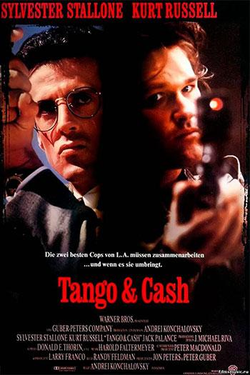 دانلود زیرنویس فیلم Tango & Cash 1989