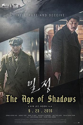 دانلود زیرنویس فیلم The Age Of Shadows 2016