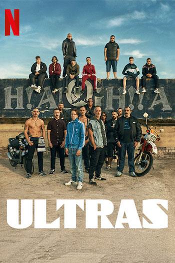 Ultras 2020