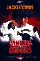 Winners & Sinners 1983