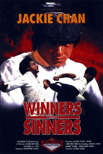 دانلود زیرنویس فیلم Winners & Sinners 1983