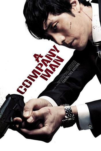 دانلود زیرنویس فیلم A Company Man 2012