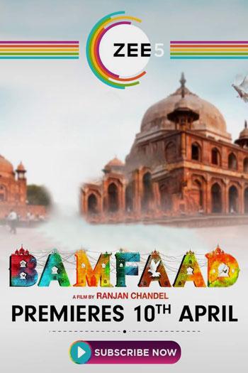 Bamfaad 2020