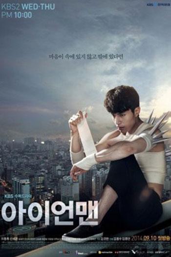 دانلود زیرنویس سریال کره ای Blade Man