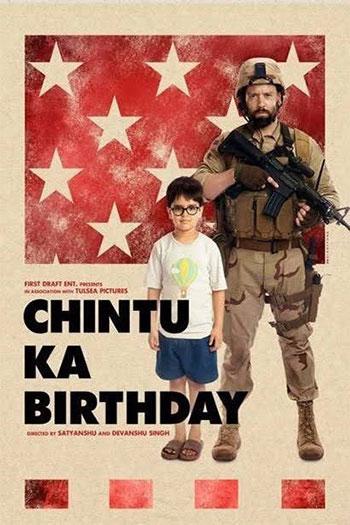 دانلود زیرنویس فیلم Chintu Ka Birthday 2020