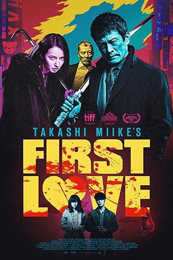 دانلود زیرنویس فیلم First Love 2019