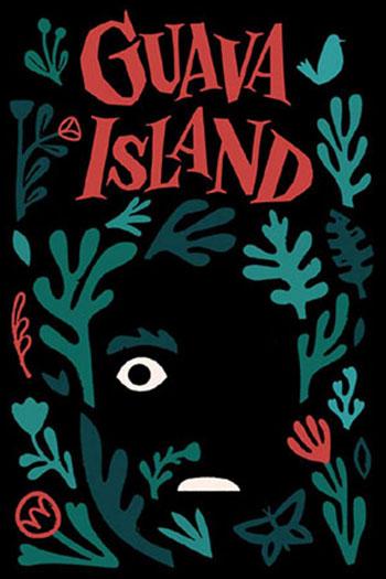 دانلود زیرنویس فیلم Guava Island 2019