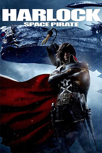 Harlock Space Pirate 2013