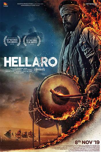 دانلود زیرنویس فیلم Hellaro 2019