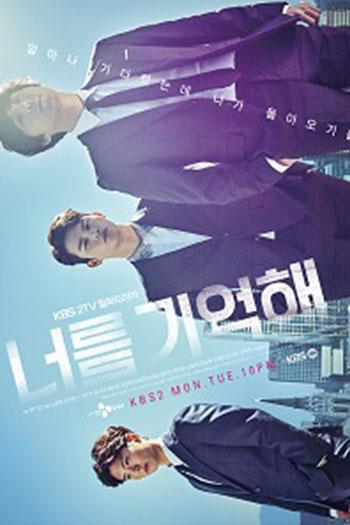دانلود زیرنویس سریال کره ای Hello Monster