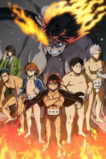 دانلود زیرنویس انیمه سریالی Hinomaru Sumo