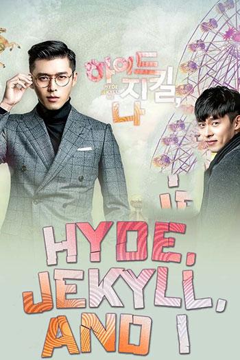 دانلود زیرنویس سریال کره ای Hyde, Jekyll, Me
