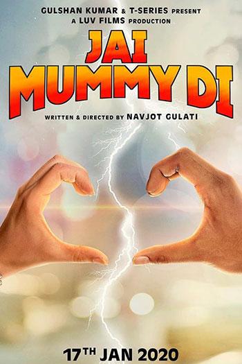 Jai Mummy Di 2020