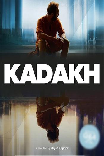 Kadakh 2020