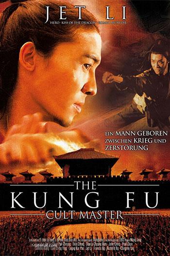 دانلود زیرنویس فیلم Kung Fu Cult Master 1993