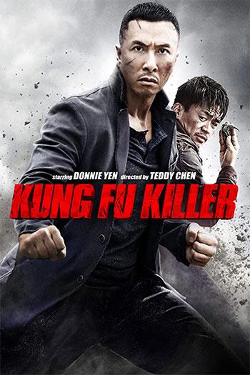 دانلود زیرنویس فیلم Kung Fu Jungle 2014