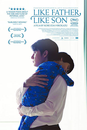 دانلود زیرنویس فیلم Like Father، Like Son 2013