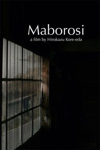 Maborosi 1995
