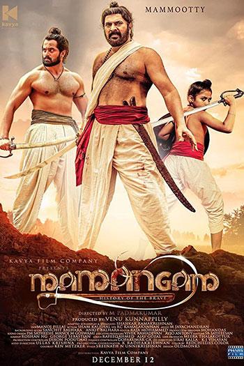 دانلود زیرنویس فیلم Mamangam 2019
