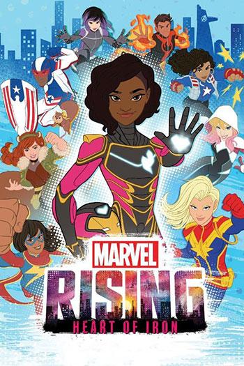 دانلود زیرنویس انیمیشن Marvel Rising: Heart of Iron 2019
