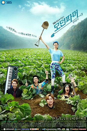 دانلود زیرنویس سریال کره ای Modern Farmer