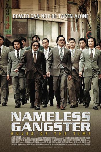 دانلود زیرنویس فیلم Nameless Gangster: Rules of the Time 2012