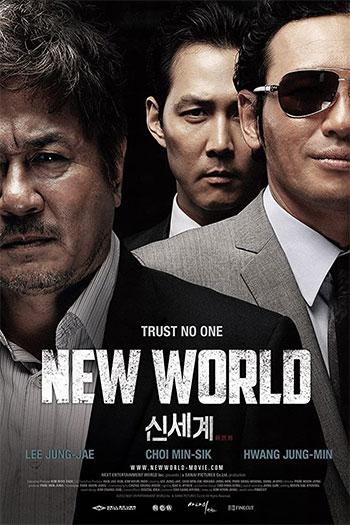 New World 2013
