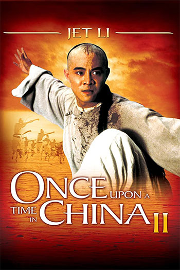 Once Upon a Time in China 2 1992