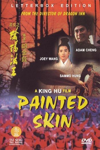 دانلود زیرنویس فیلم Once Upon a Time in China 4 1993
