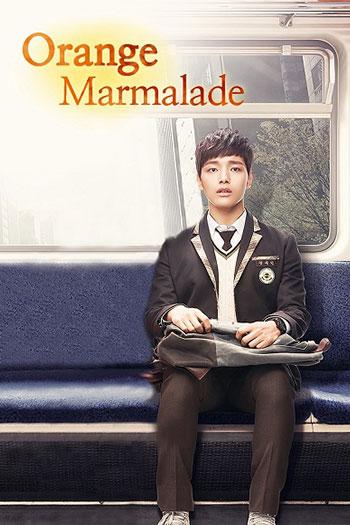 دانلود زیرنویس سریال کره ای Orange Marmalade