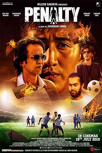 دانلود زیرنویس فیلم Penalty 2019