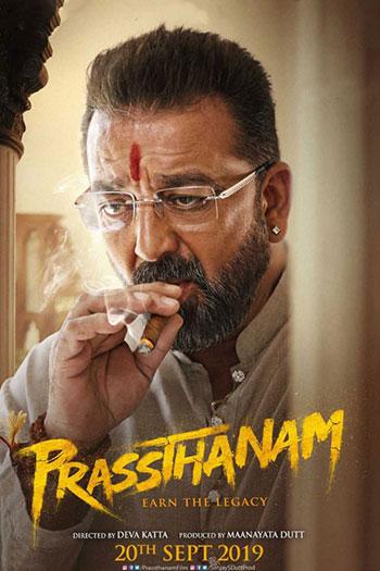 Prassthanam 2019