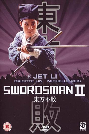 دانلود زیرنویس فیلم Swordsman 2 1992