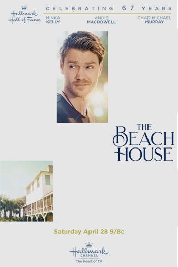 The Beach House 2018